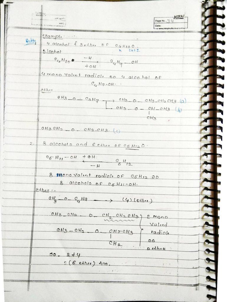 GOC isomerism (10)
