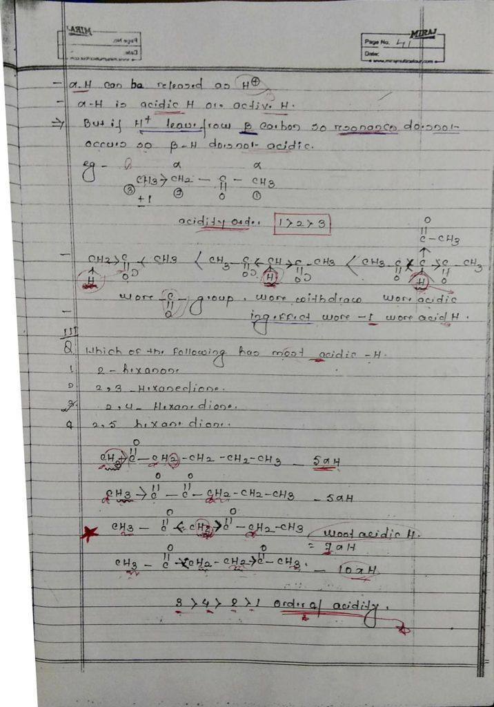 GOC isomerism (17)