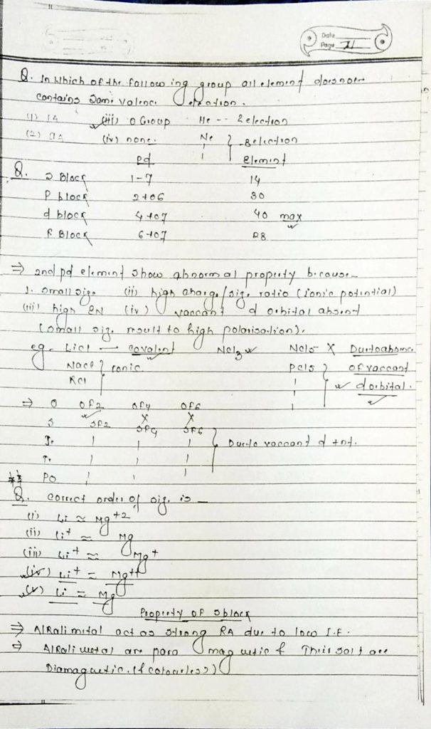 General inorganic chemistry (66)