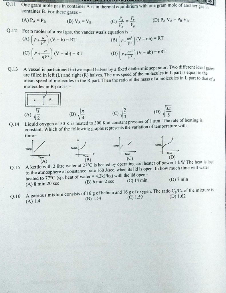 Kinetic theory of gases MCQ (5)