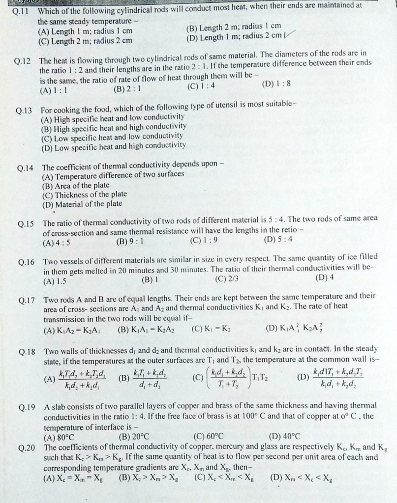 transmission of Heat MCQ (2)