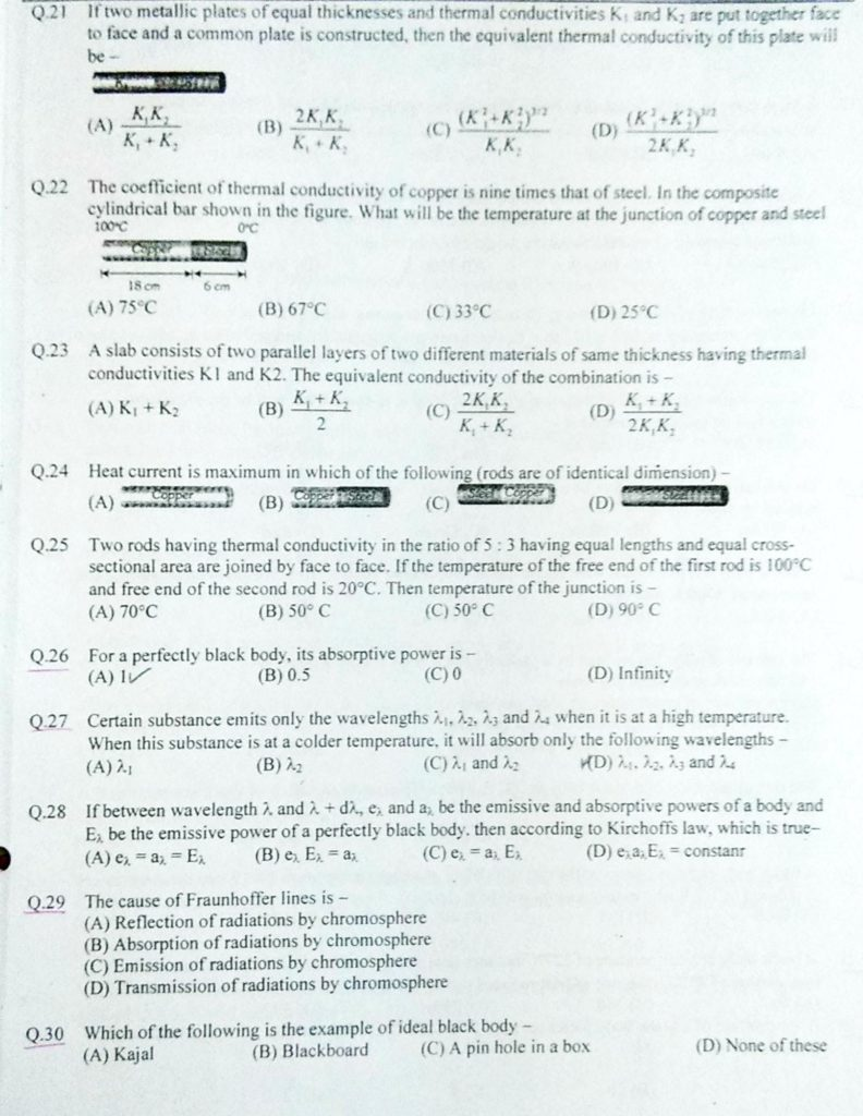 transmission of Heat MCQ (3)
