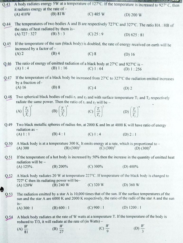 transmission of Heat MCQ (5)