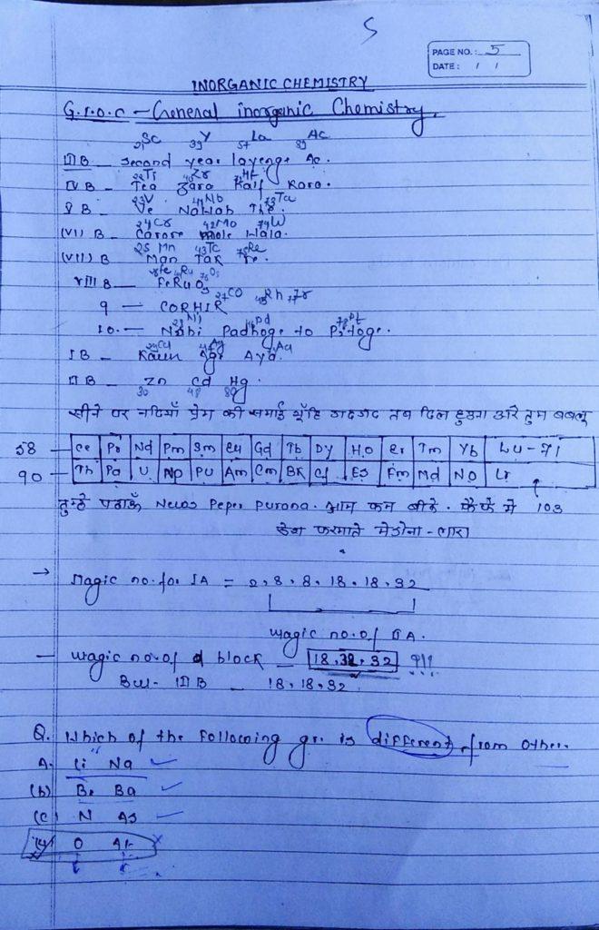 General inorganic chemistry (1)