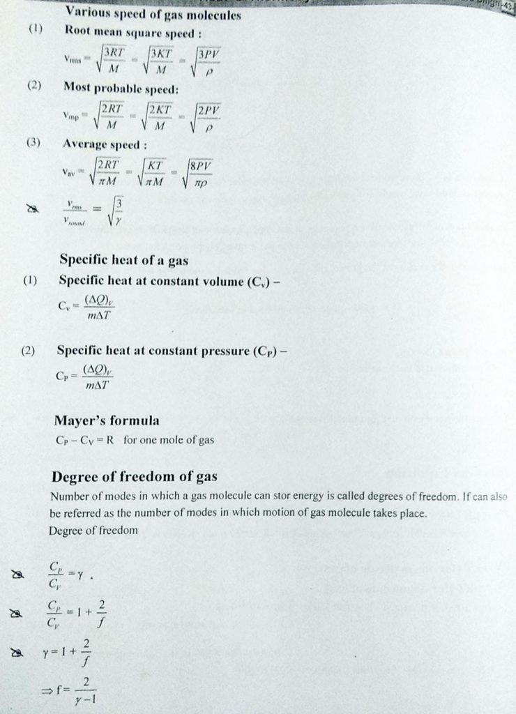 Kinetic theory of gases (4)