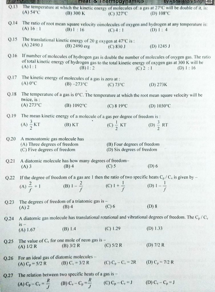 Kinetic theory of gases MCQ (2)
