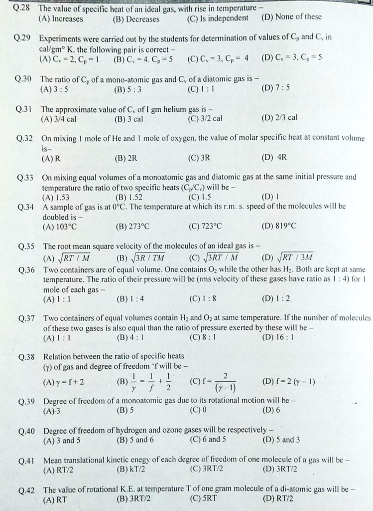 Kinetic theory of gases MCQ (3)