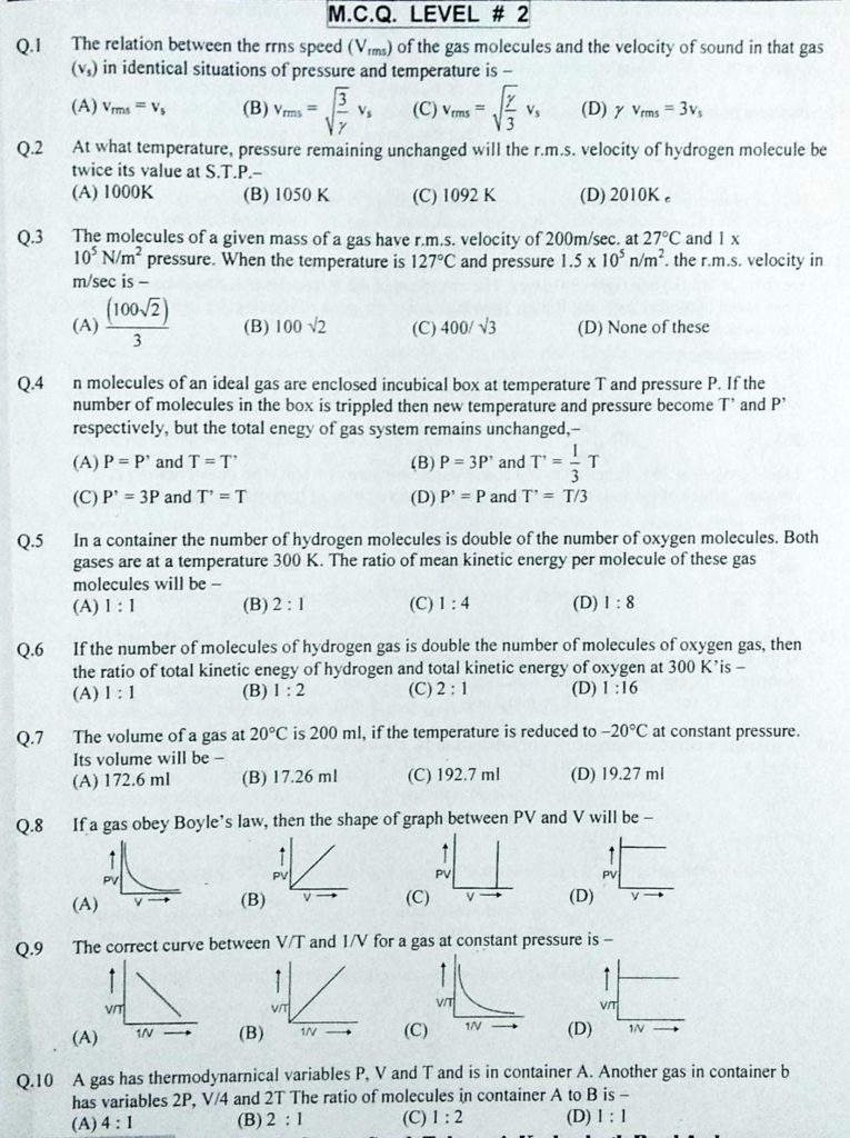 Kinetic theory of gases MCQ (4)