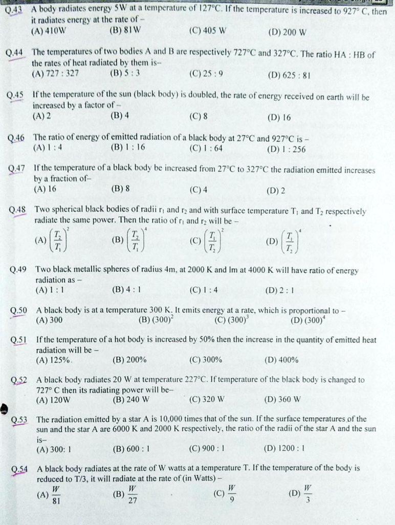 transmission of Heat MCQ (5)