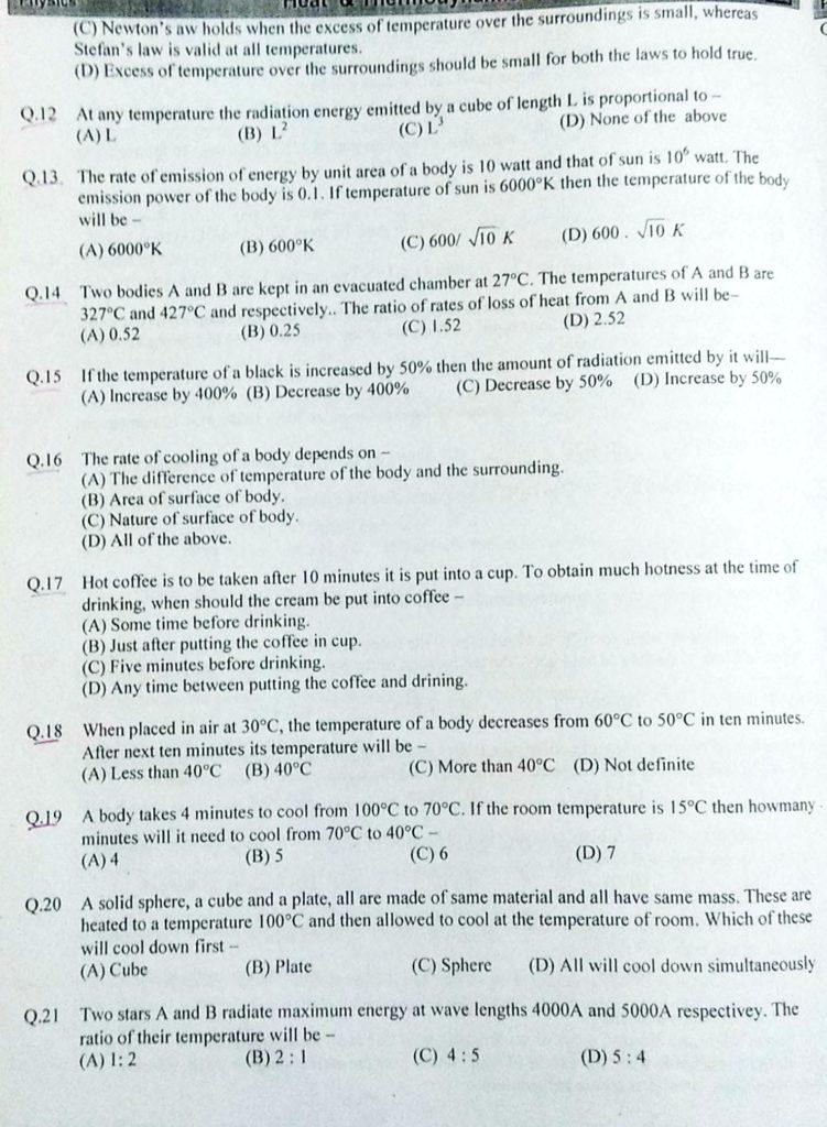 transmission of Heat MCQ (8)